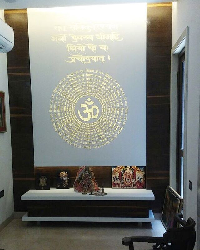 76 Best Puja Room Images On Pinterest Mandir Design