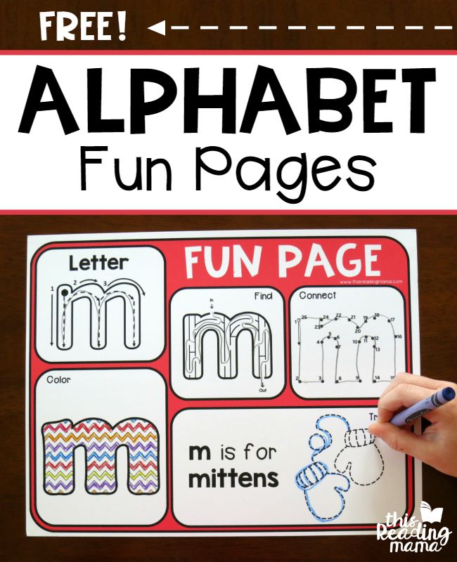 FREE Alphabet Fun Pages - a fun alternative to handwriting pages - This Reading Mama