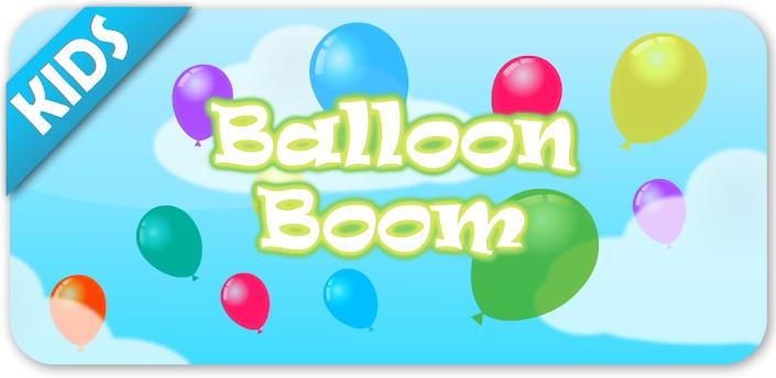 ¿Cuántos globos puede estallar en 60 segundos? Este juego es increíblemente relajante y adictivo modo extraño.