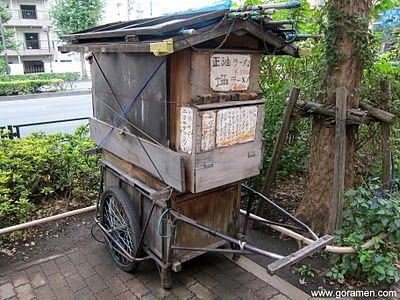 Old pull-cart yatai (ramen stand) probably from the 50's still with menus posted