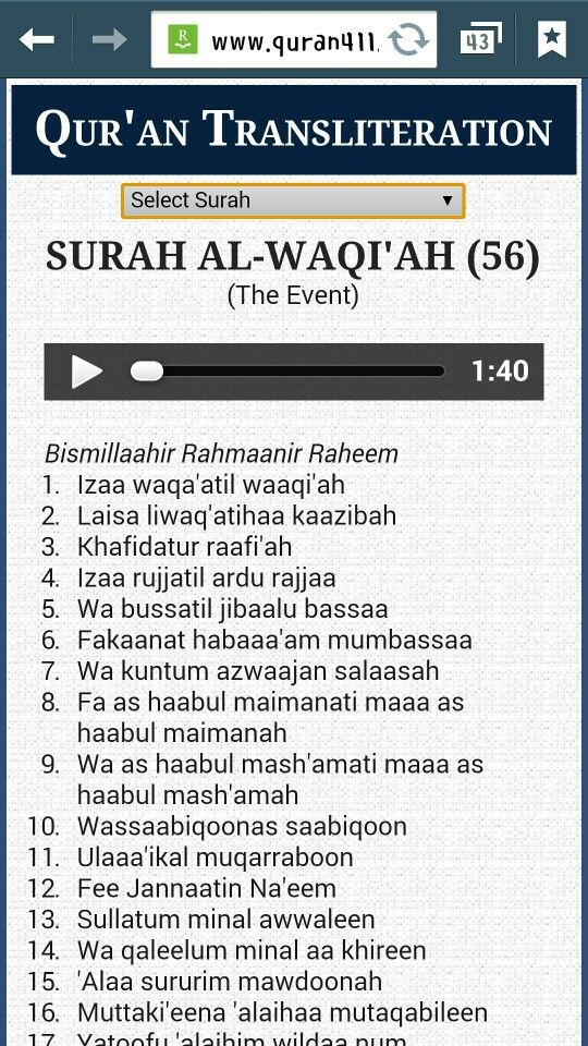 "Translation of al waqiah - exactly  what I needed  (al waqiah is recommended for everyone esp after isyak prayer) - **link in comment**  It was narrated from Shujaa' from Abi Faatimah that 'Uthmaan ibn 'Affaan (may Allaah be pleased with him) visited Ibn Mas'ood when he was sick. He said, ""What is hurting?"" He said, ""My sins."" He said, ""What do you need?"" He said, ""The mercy of my Lord."" He said, ""Shall we not call the doctor for you?"" He said, ""The doctor made me ill."" He said, ""Shall I…"