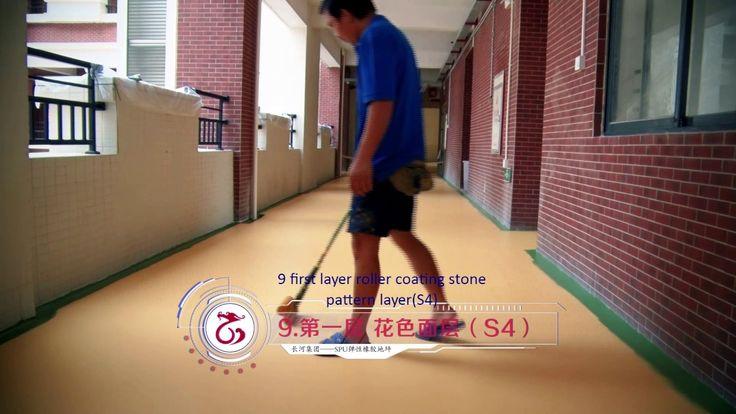 flexible SPUA school flooring