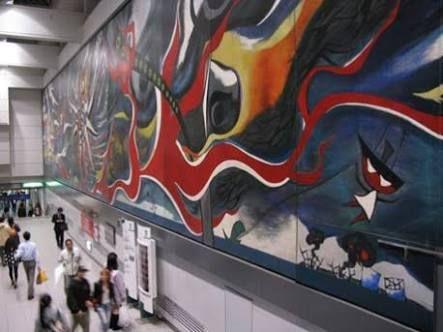 「岡本太郎 チンポム」の画像検索結果