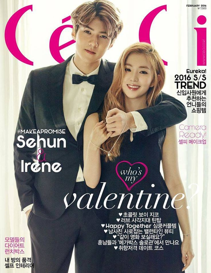 Sehun and Irene they look like a Real Couple, they both are so Cute Together ♥