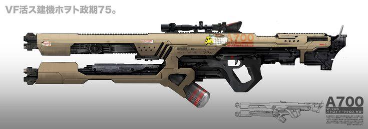 sci fi gun, Josh Ellem on ArtStation at https://www.artstation.com/artwork/sci-fi-gun-6e4f8bea-6986-424e-9361-25d66592649a