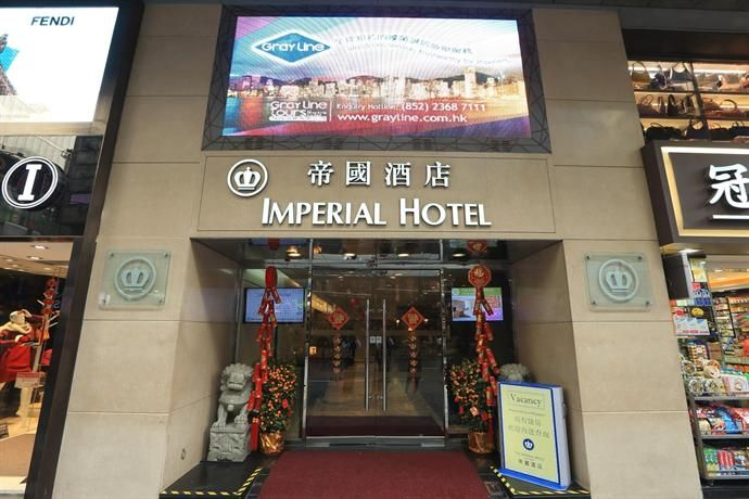 The Imperial Hotel Hong Kong - Compare Deals
