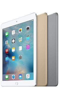 Different colors different personalities,MTN Online Shop | iPad Air 2 16GB