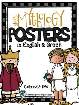 The file contains 26 colored and 26 b/w posters about ancient greek gods and heroes. Their names are written both in English and Greek.Your students can read the names in English and Greek and compare them.You will download posters about:-Zeus-Hera-Ares-Aphrodite-Demeter -Apollo-Artemis-Athena-Dionysus-Poseidon-Hestia-Hades-Hephaestus-Hermes-Arachne-Perseus-Medusa-Midas-Pandora-Pegasus-Persephone-Hercules-Icarus-Achilles-Odysseus-Orpheus-PerseusHappy teaching!!!