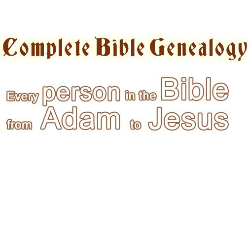 WOW!  If I am going to write my own Jesse tree, I WILL use this site for who to add and where they are mentioned in the Bible. Complete Bible Genealogy