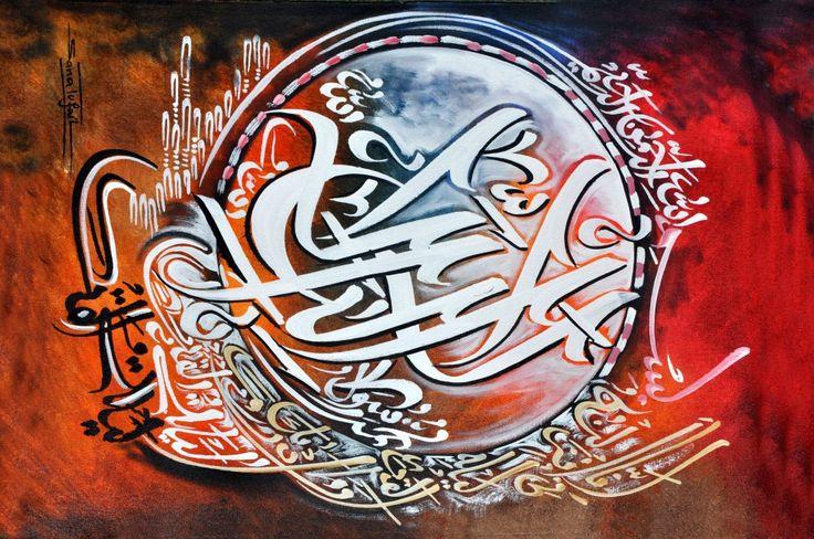 #oilcanvas #islamicart Surah Qadr £ 50.00 Size: 18″ * 24″ in stock http://islamicartonline.com/