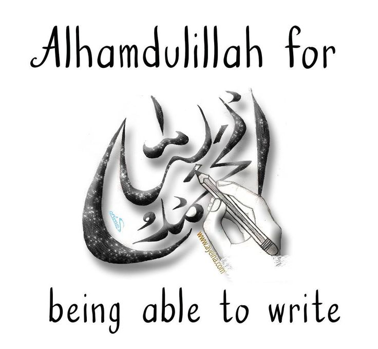 14. Alhamdulillah for being able to write. #AlhamdulillahForSeries