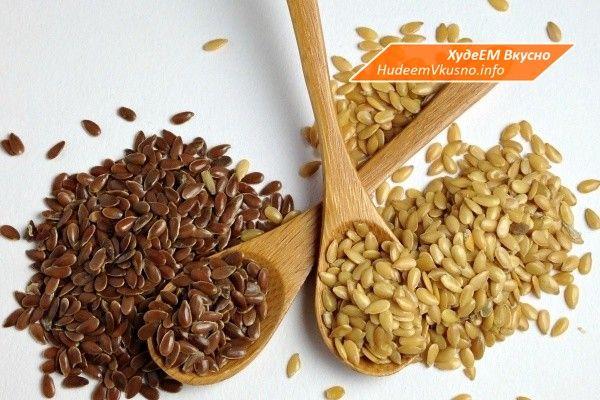 Семена льна для похудения! | Худеем Вкусно