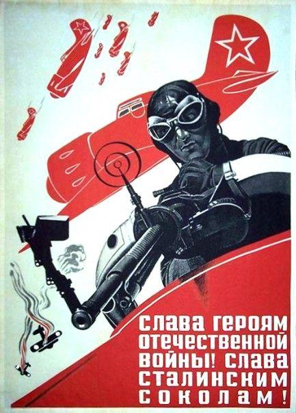 Pin by Renze C.E. Santos on Partiya Lenina, sila narodnaya ...