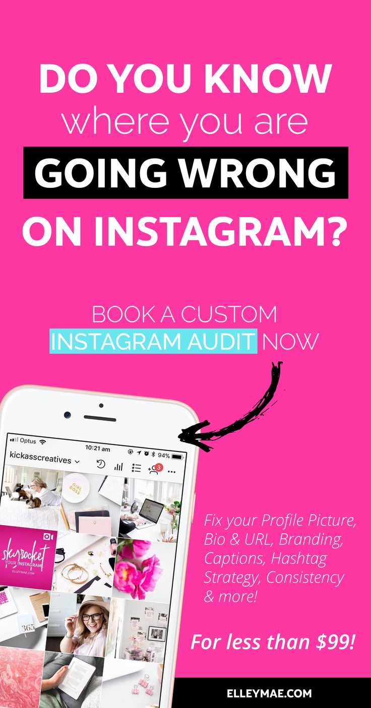 Do you know where you are going wrong on Instagram?   Are you sick of finding ways to gain followers on Instagram, get a better engagement rate & create a wicked online profile? Well babe, I've got the service for you! Book a custom Instagram Audit now & gain followers, grow your audience, build influence & make a name for yourself on Instagram. Oh & did I mention, all this for UNDER $99!   Book now at ElleyMae.com