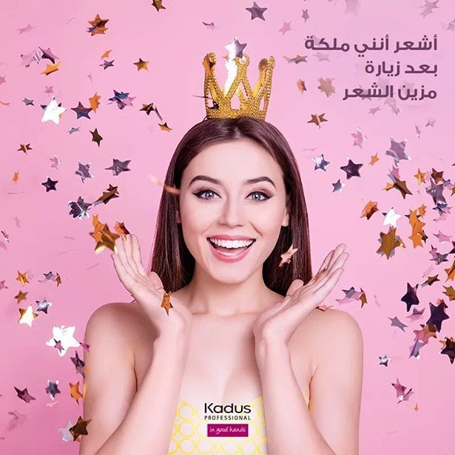 New The 10 Best Braid Ideas Today With Pictures هل تشعرين بذلك Do You Feel The Same Way Kadus Kadushair Haircare Ksa Fashion Crown Professional