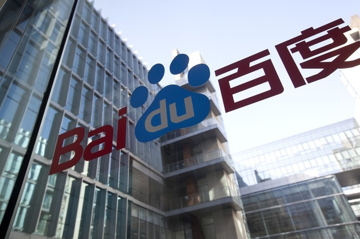 #1 in Asia: Baidu (China)  World Rank: 5   Innovation Premium: 57.6%  Sales Growth: 73.9%  Return: 50.0%    China's leading search engine is also the fifth most visited site in the world.