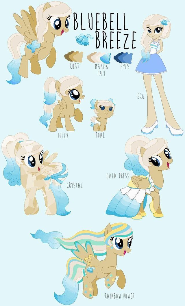 my little pony reference guide