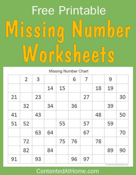 Free Math Printables: Missing Number Worksheets