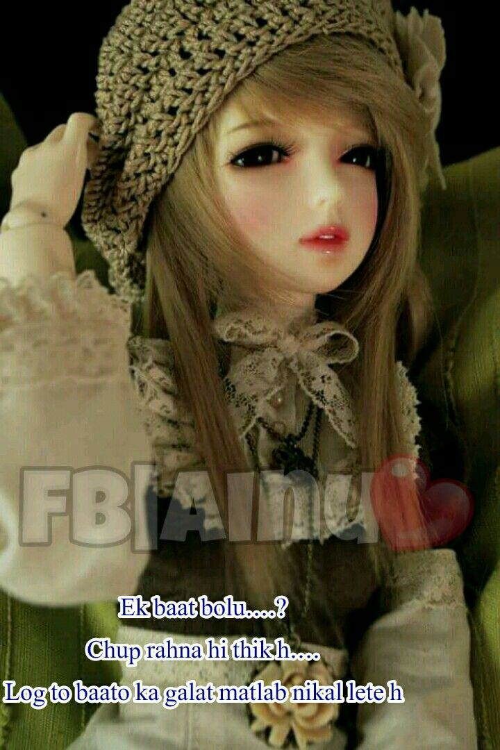 Pin By Noor Ul Ain On Urdu Poetry Quotes Barbie Images Beautiful Dolls Doll Photography