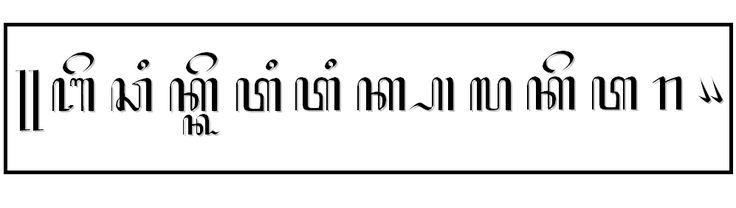 "Javanese proverb : "" becik ketitik, ala ketara "" in Javanese Hanacaraka."