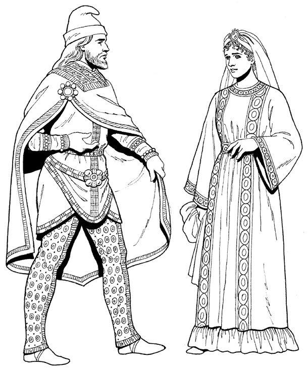 Костюмы византийской знати. 6 век