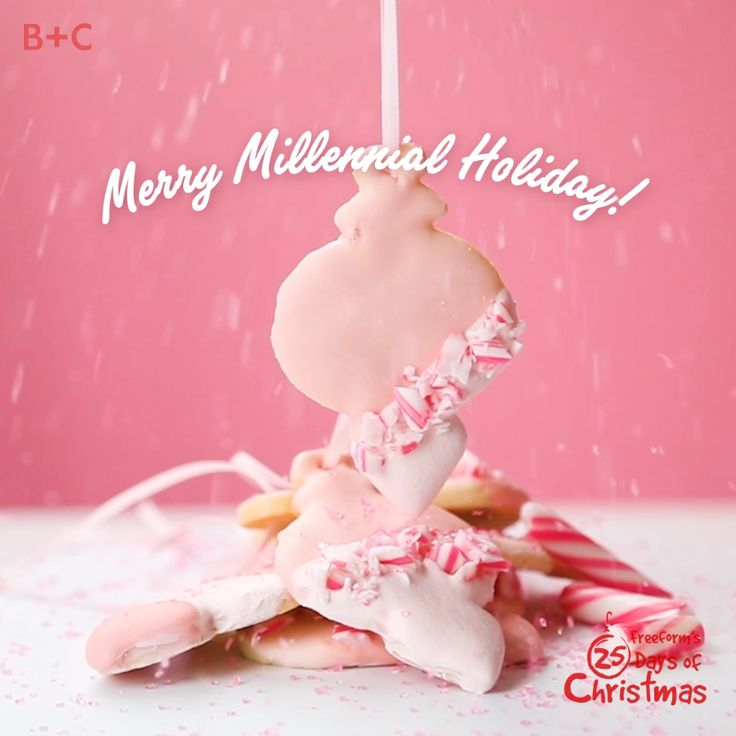 Have a merry millennial holiday with these pink ornament cookies!