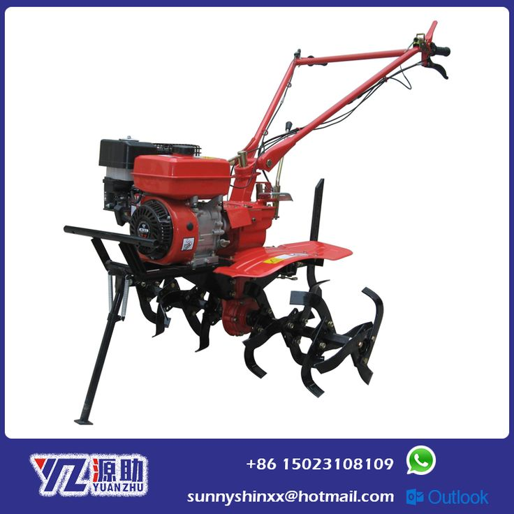 7.5HP small tractor tiller for nepal