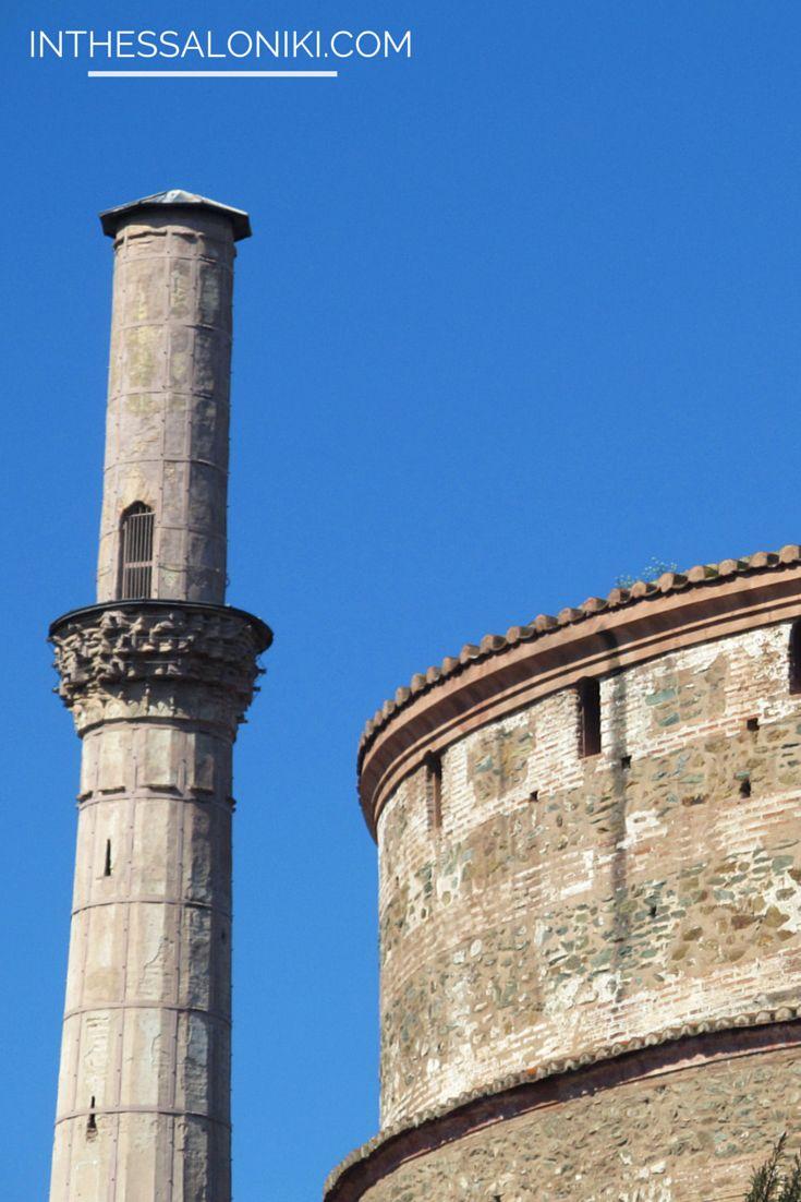 ● Thessaloniki Rotunda 3rd century AD - The Roman temple of Rotonda is one of the oldest and most impressive buildings in Thessaloniki. ● Θεσσαλονίκη - Ροτόντα - Το Ρωμαϊκό κτίσμα της Ροτόντας είναι ένα από τα πιο εντυπωσιακά κτίσματα της Θεσσαλονίκης.