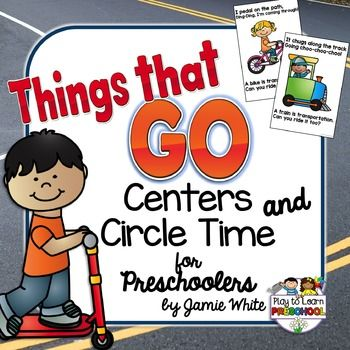 """Your preschool and Pre-K students will learn all about Transportation and """"Things that GO!"""" in this complete unit that is just right for 3-6 year olds!"""