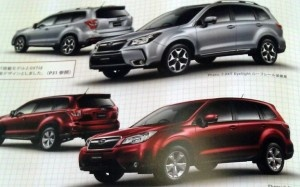You can see the first look of new 2014 Forester at the leaked Japanese-market brochure. New 2014 Forester wears the design cues of new Impreza and it looks like traditional when compared to the current boxy crossover design.