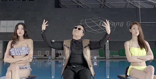 Psy - 'Gentleman'