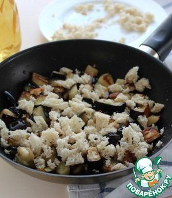 Жареные баклажаны с хлебными крошками ингредиенты