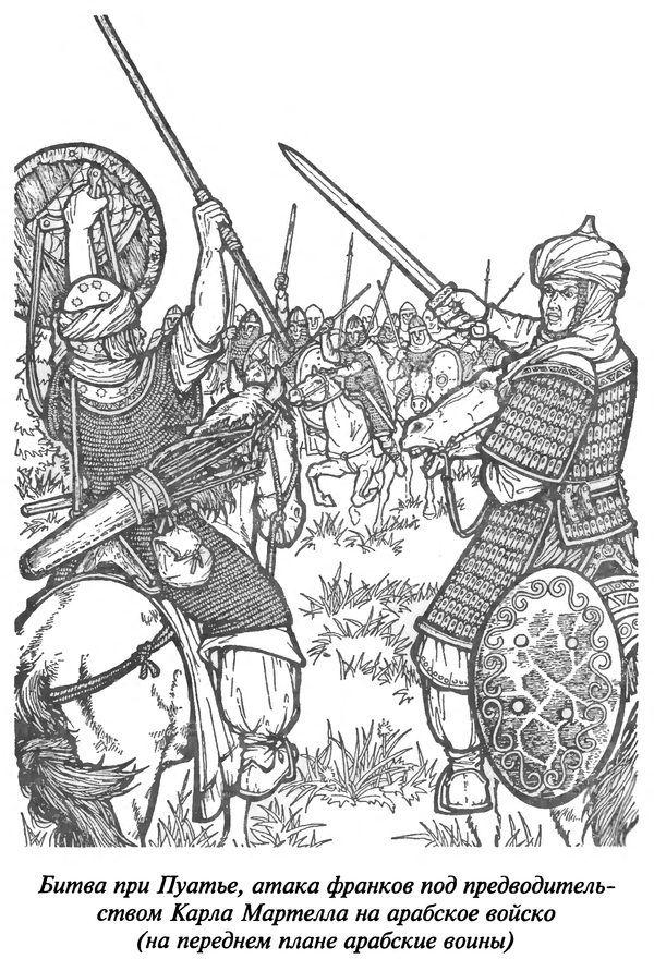Великие полководцы и их битвы (fb2) | КулЛиб - Классная библиотека! Скачать книги бесплатно