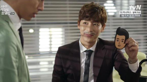 My Secret Hotel: Episode 10 » Dramabeans » Deconstructing korean dramas and kpop culture