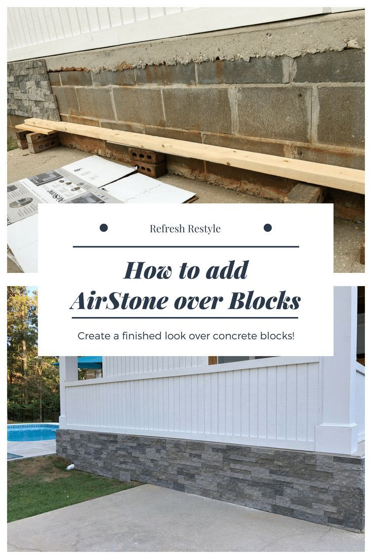 Use Airstone To Cover Unsightly Cement Block Foundation Home Exterior Makeover Exterior Makeover House Exterior