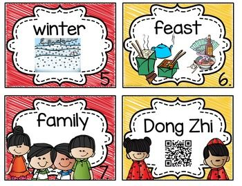 Dong Zhi by Teaching Superkids | Teachers Pay Teachers