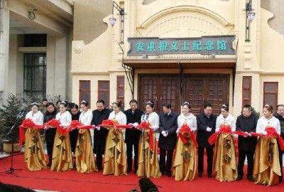 23日、オランダを訪問している中国の習近平国家主席は、韓国の朴槿恵大統領と会談し、中国黒竜江省ハルビン駅に開館した朝鮮独立運動家・安重根の記念館について、「建設は私が自ら推し進めた。これにより中韓両国の友好が深まった」と述べた。写真は安重根記念館。 ▼24Mar2014レコードチャイナ|ハルビンの安重根記念館、習主席「私が建設推進した」―韓国メディア http://www.recordchina.co.jp/group.php?groupid=85462type= #An_Junggeun #Harbin