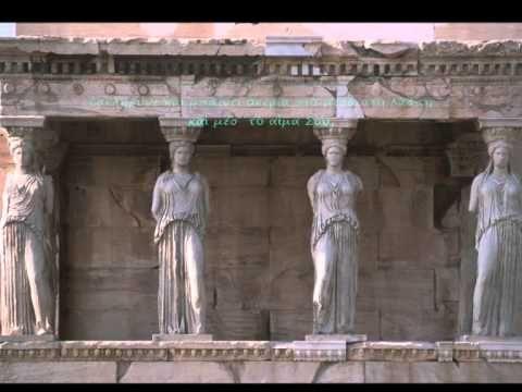 Μίκης Θεοδωράκης - ΠΝΕΥΜΑΤΙΚΟ ΕΜΒΑΤΗΡΙΟ - Άγγελος Σικελιανός - YouTube
