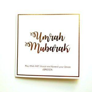 Elegant Gold Umrah Mubarak Card, 15cm x 15cm , £3,