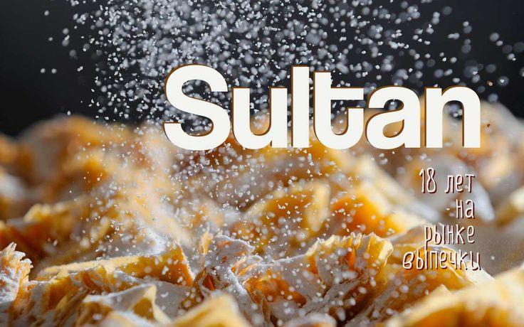 Обложка брошюры Sultan