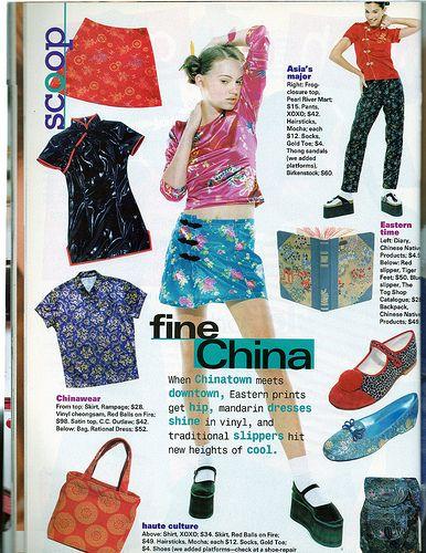 Seventeen, September 1995 | Flickr - Photo Sharing!