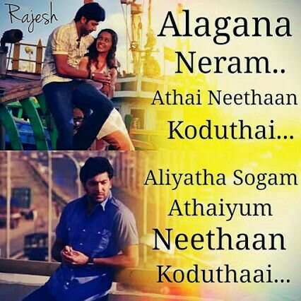 33 best images about lyrics tamil on pinterest song