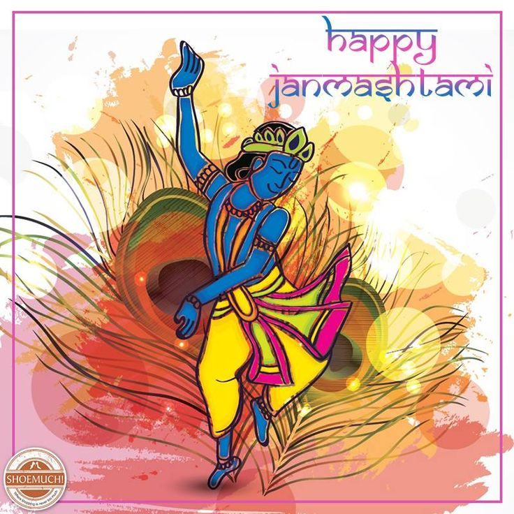 Wishing laughter and fun to cheer your days, in this festive season of Janmashtami and always!  #HappyJanmashtami #IndianFestival #ShoeMuch