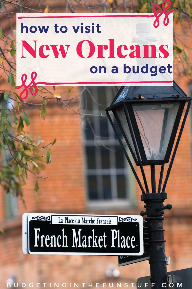 I was in New Orleans last week and I'll be going back in September for #FinCon14. Here is how we can all visit New Orleans on a budget.