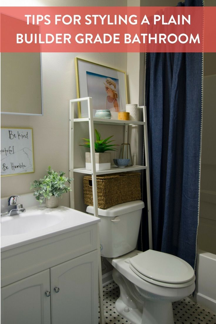 13 Ways To Upgrade Your Builder Grade Cabinets Without Replacing Them In 2020 Rental Bathroom Builder Grade Neutral Bathroom Decor