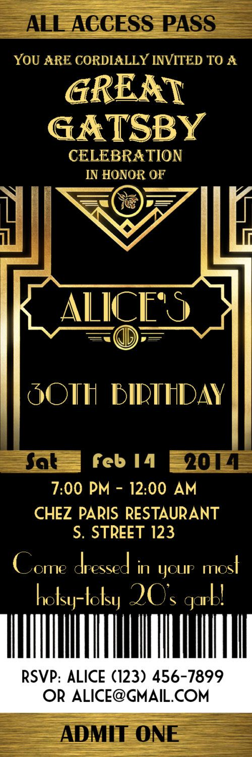 Great Gatsby Style Art Deco Birthday Party Invitation by StudioDMD, $10.00