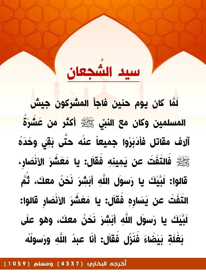Pin By Ahmed Kasem On Islamic In 2020 Islam