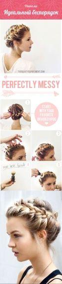 Небрежная коса «Корона» → Фото-урок + инструкция