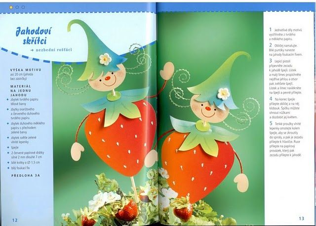 веселушки - людмила liudik - Picasa Webalbumok