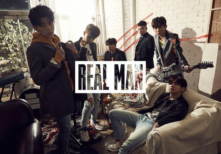 "The East Light Kicks Off Teasers For Comeback With ""Real Man"""